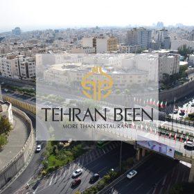 منظره رستوران تهران بین روز 2