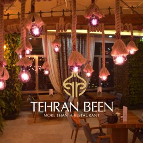 کافه تهران بین 1