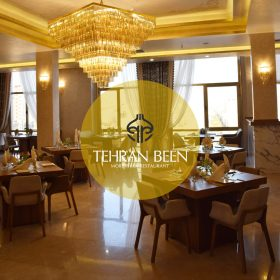 رستوران تهران بین روز 2