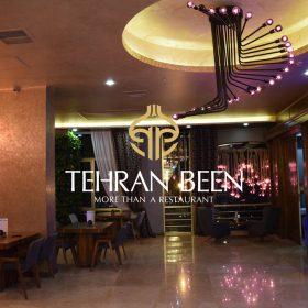 کافه تهران بین 9