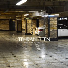پارکینگ رستوران تهران بین