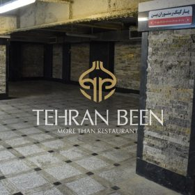 پارکینگ رستوران لوکس تهران بین