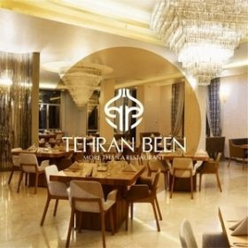 رستوران تهران بین 2