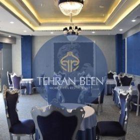 کافه بار رستوران تهران بین