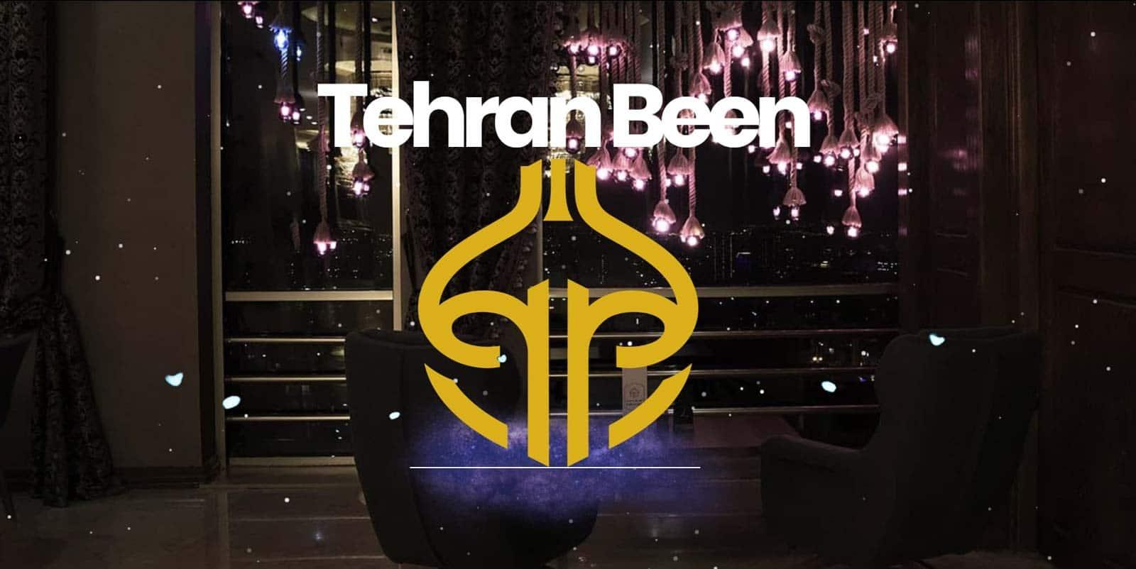 کافه و رستوران تهران بین