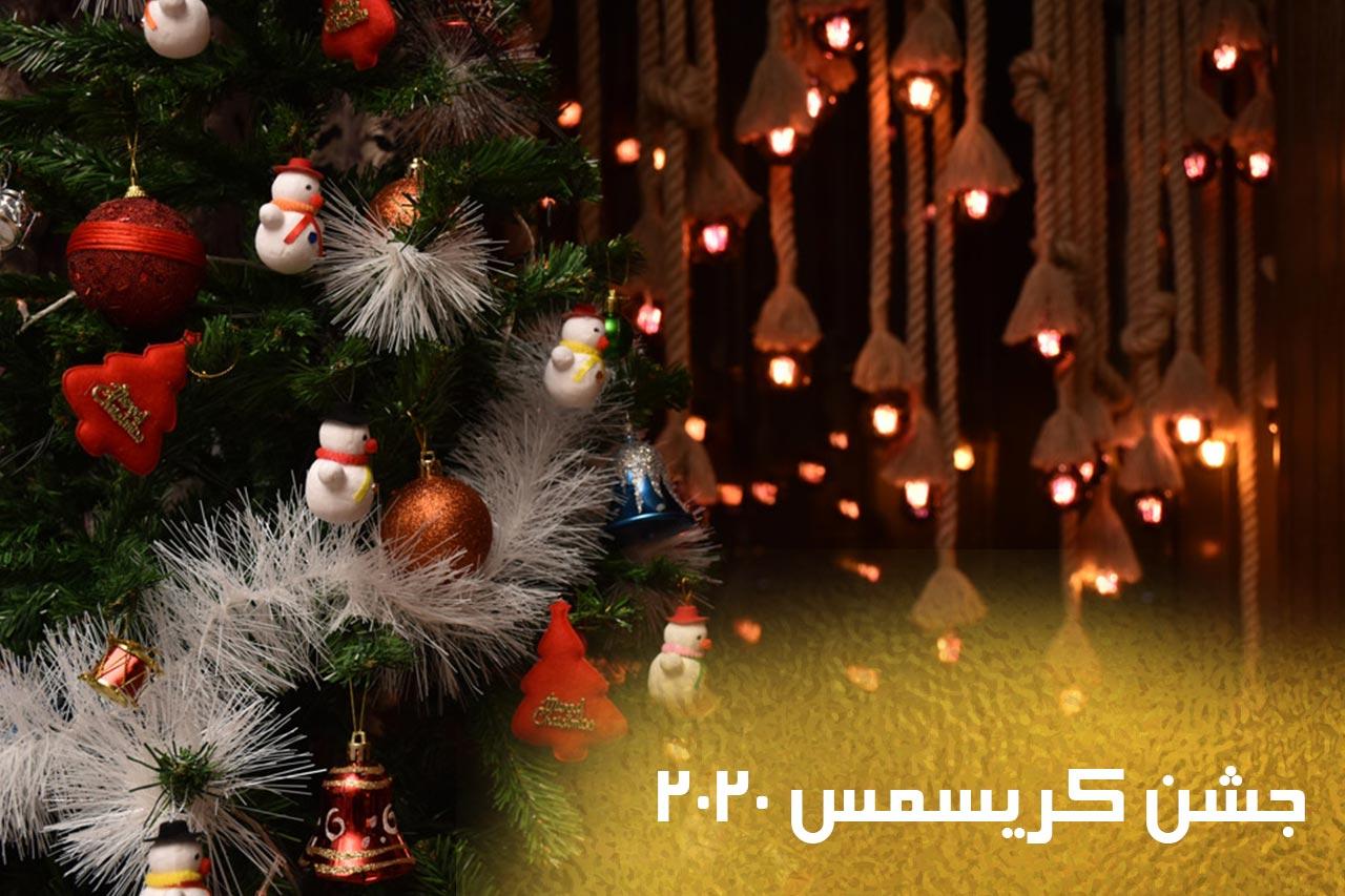 جشن کریسمس 2020 - 98